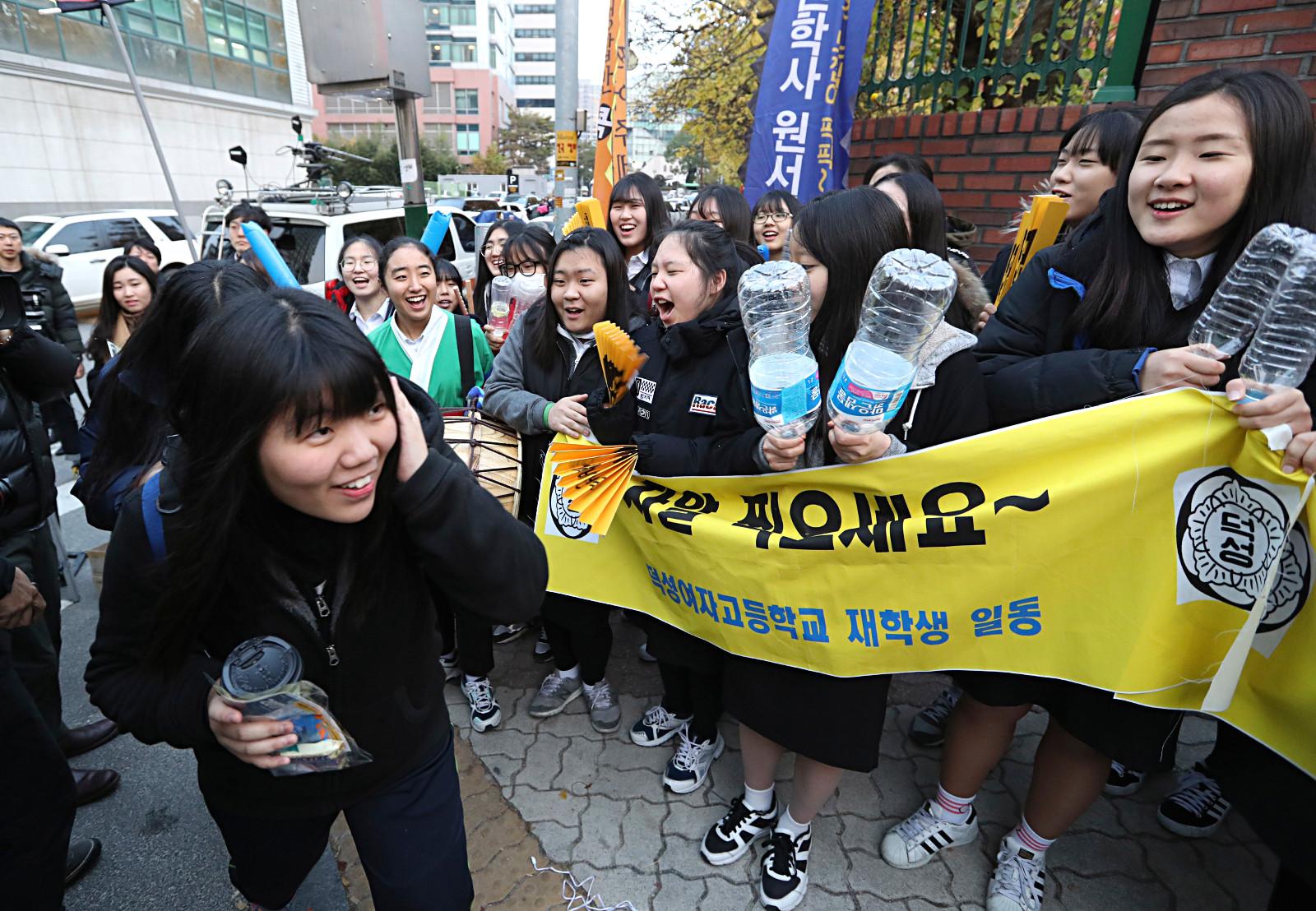 south_korea_exam_1.jpg