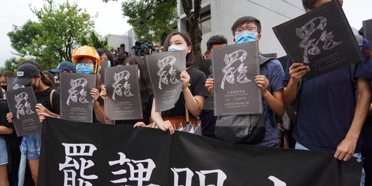 international students Hong Kong