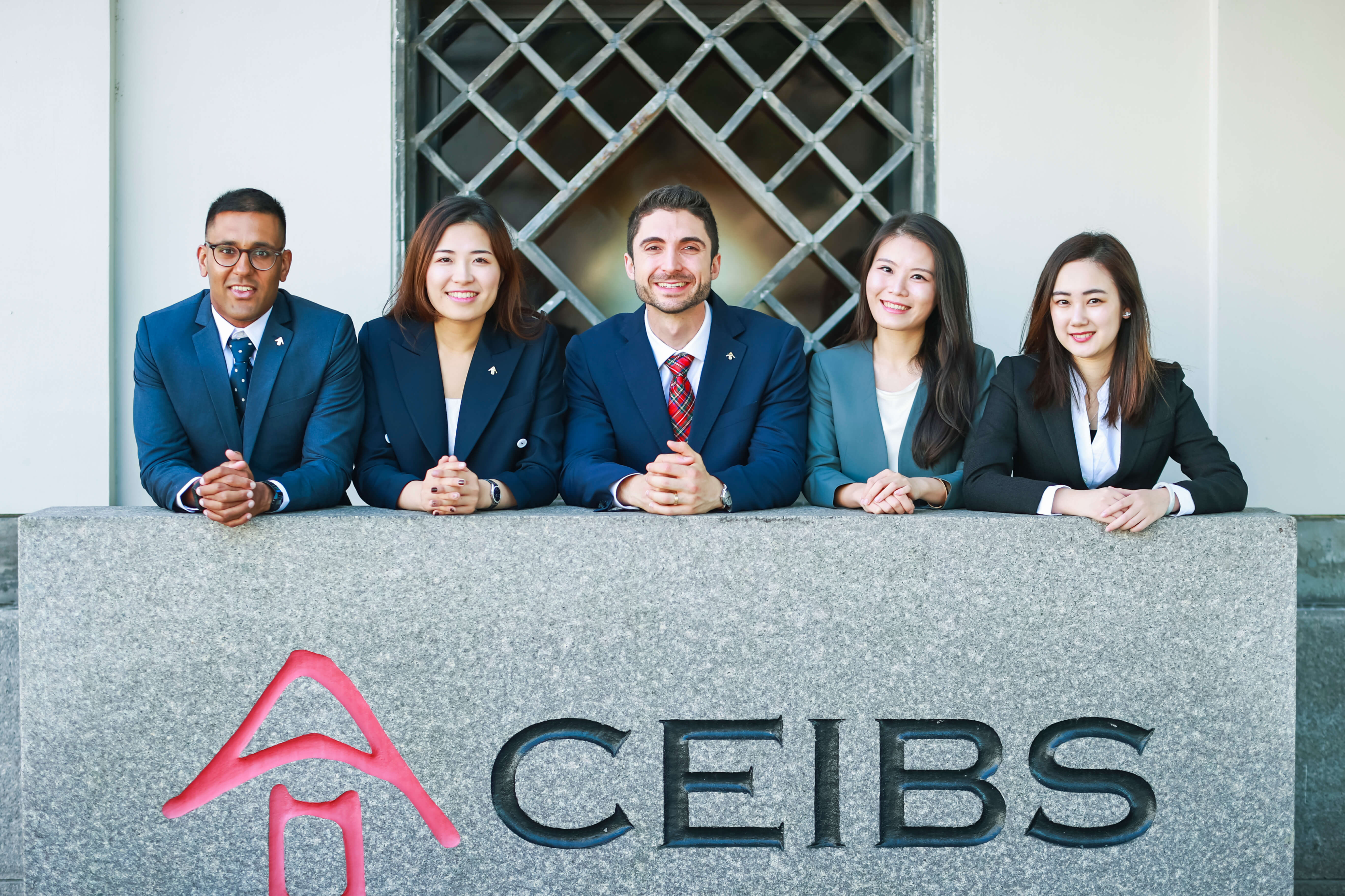 CEIBS champions future-proof business leaders