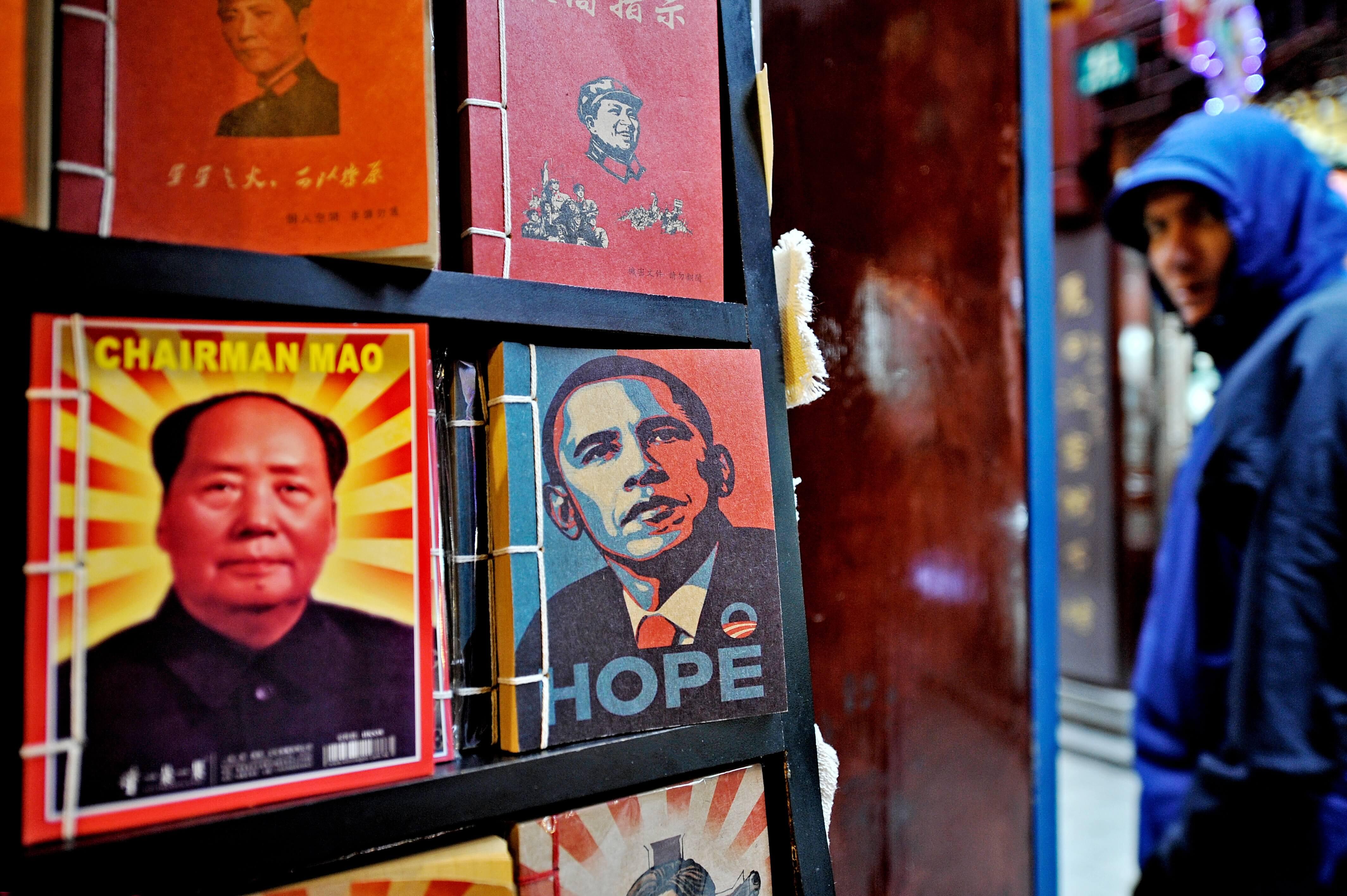US-China Scholars Programme