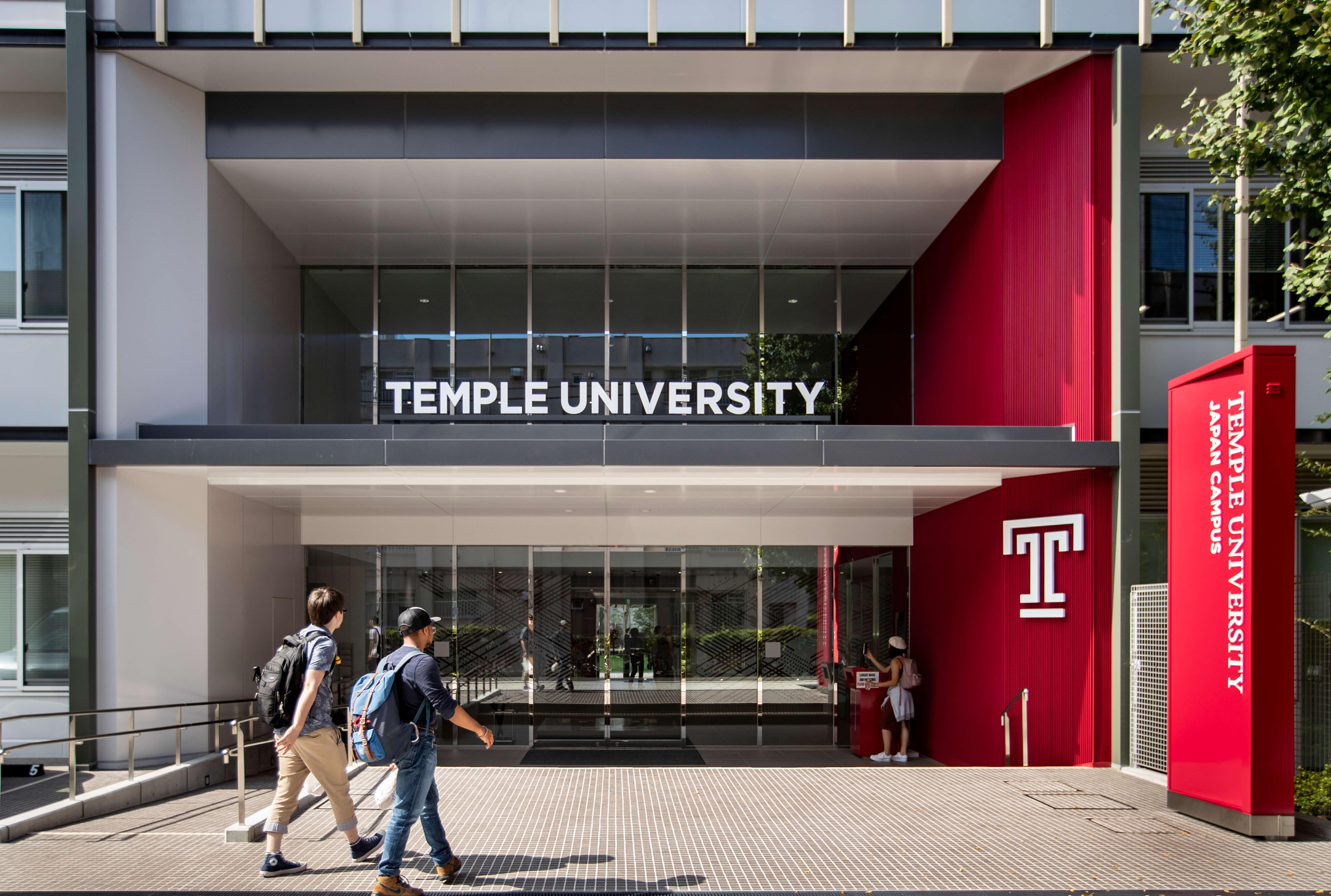 Temple University, Japan Campus