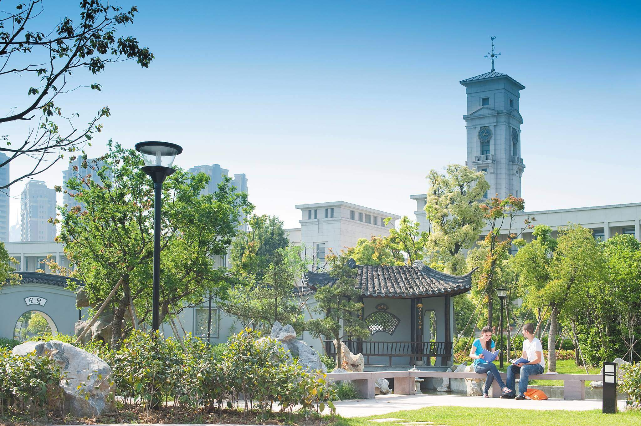 University of Nottingham Ningbo China: A global university with unparalleled opportunities