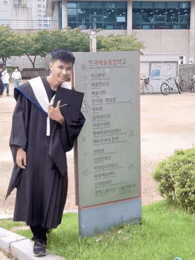 Korea National University of Arts