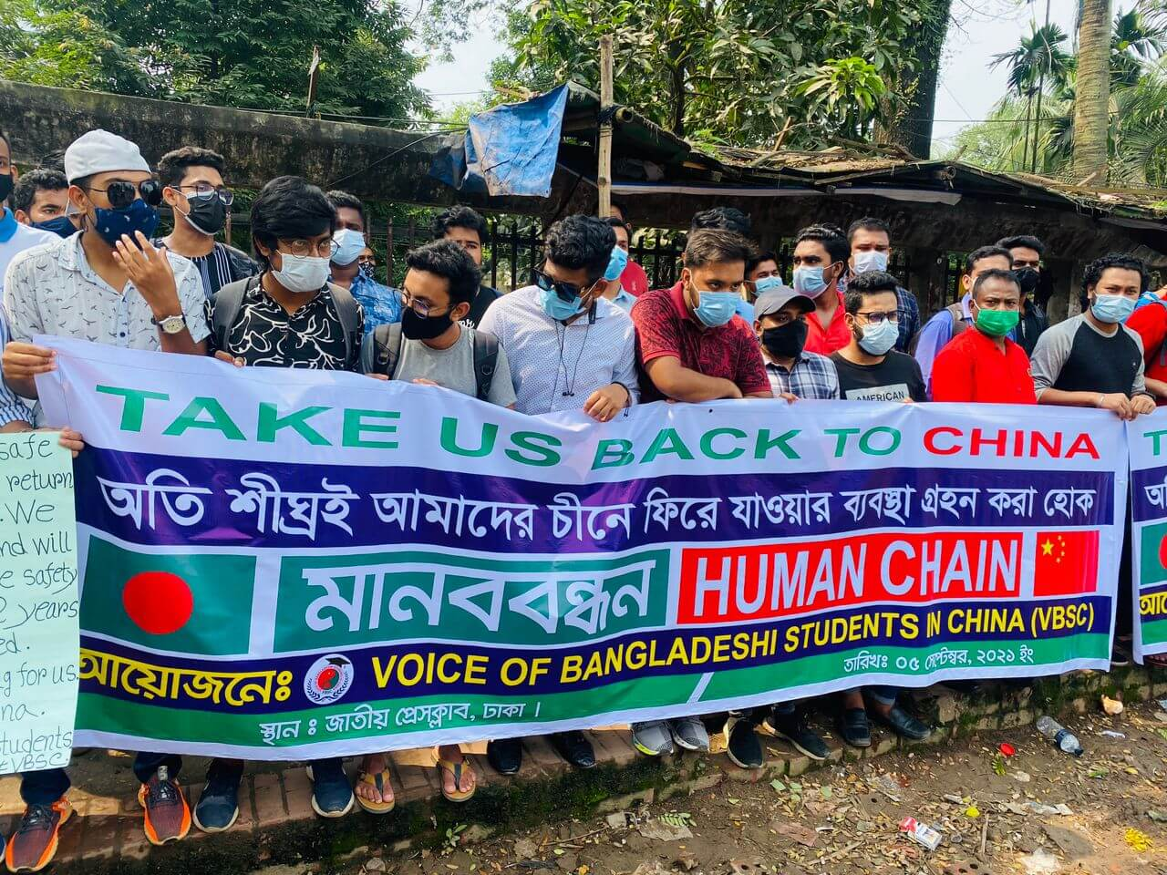 'Waiting isn't a suitable solution': Bangladeshi students stage demonstration to return to China